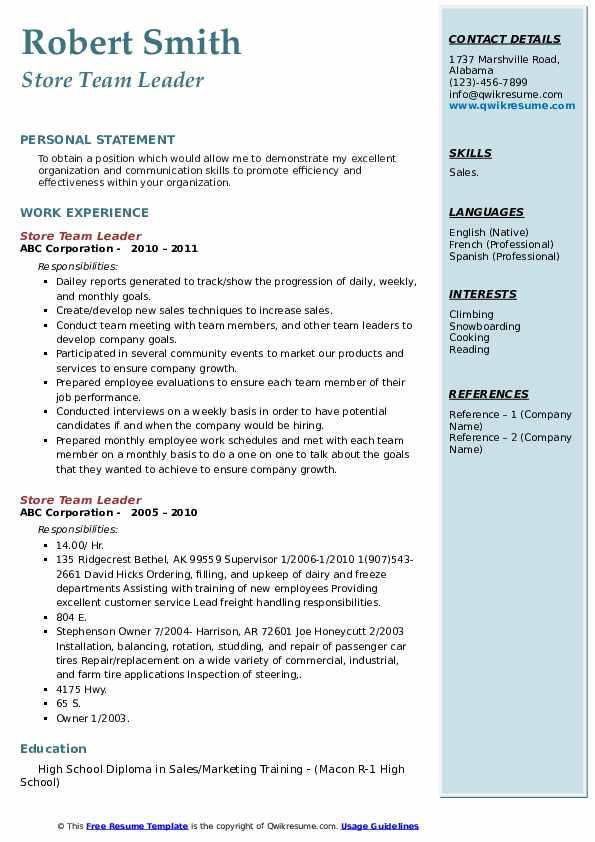 Store Team Leader Resume example