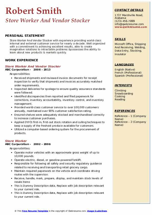 store worker resume samples