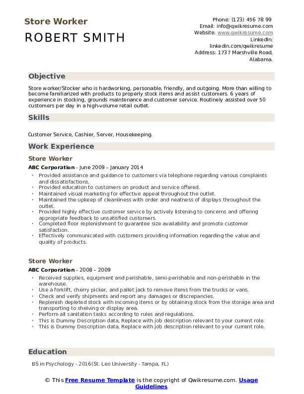 Store Worker Resume example