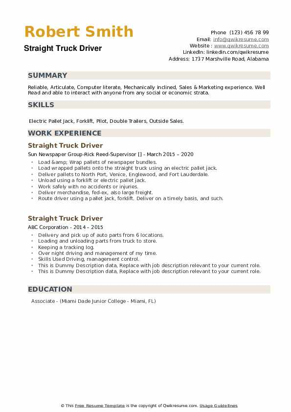 Straight Truck Driver Resume example