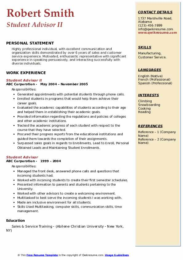 Student Advisor II Resume Example
