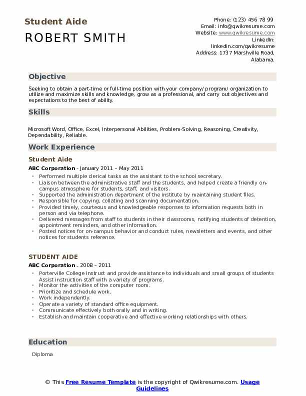 Student Aide Resume Sample