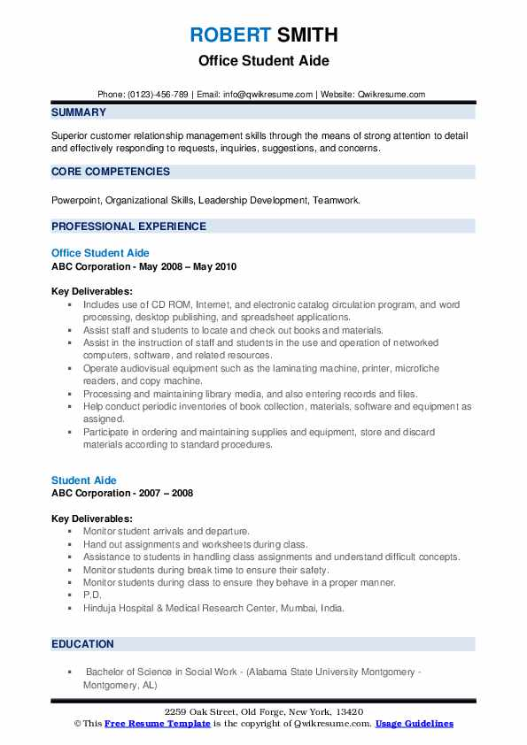 Office Student Aide Resume Template