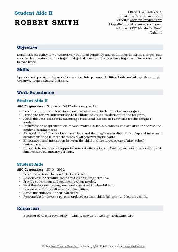 Student Aide II Resume Sample