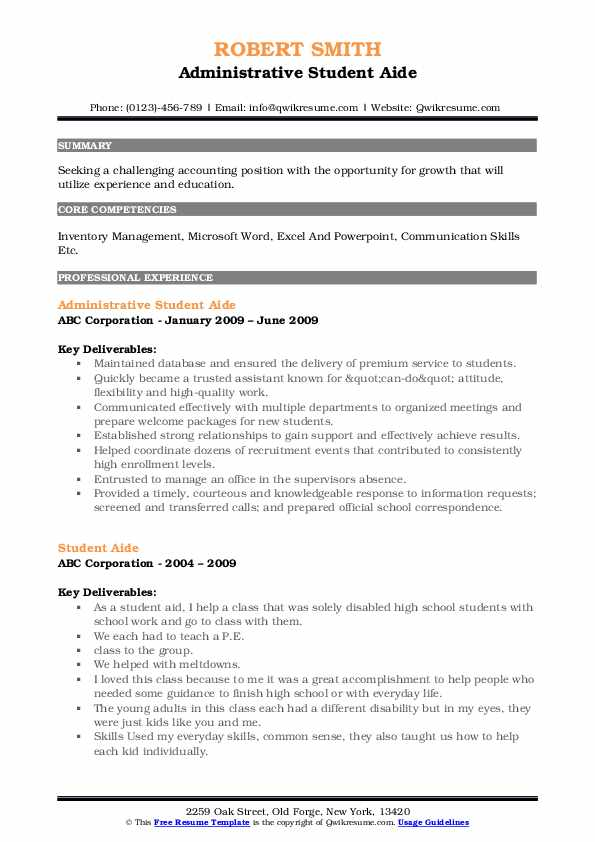 Administrative Student Aide Resume Sample