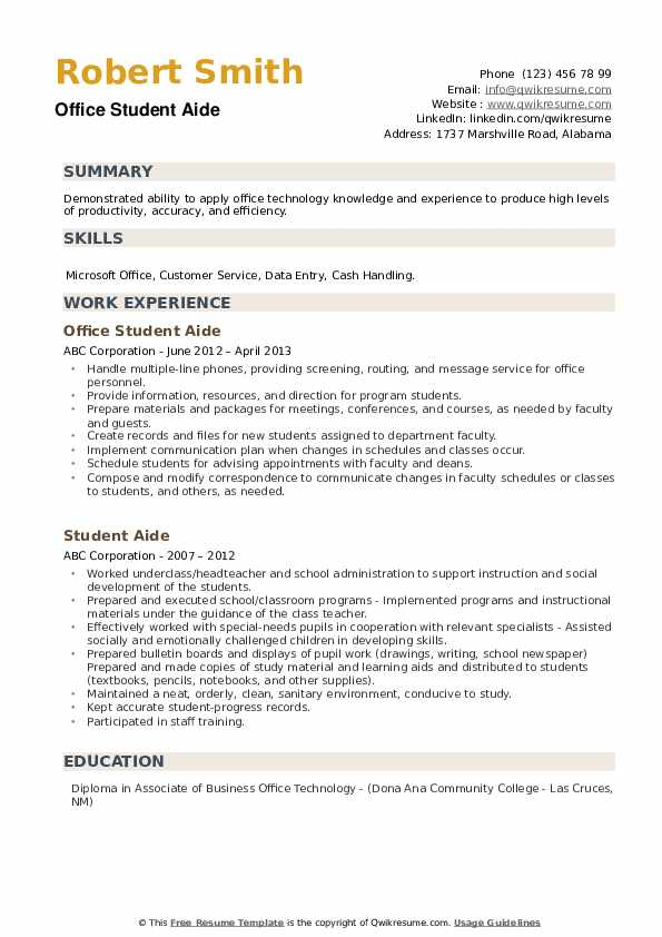 Office Student Aide Resume Sample