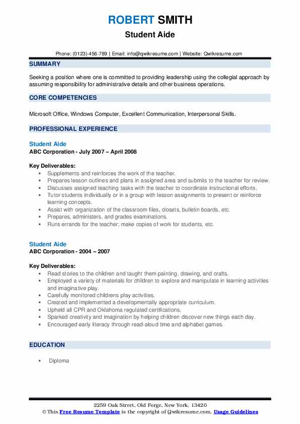 Student Aide Resume example
