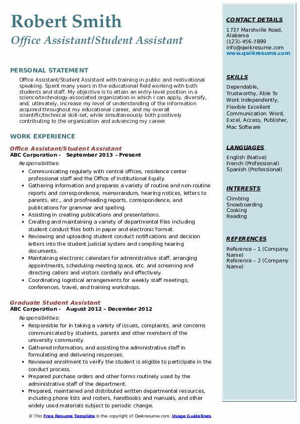 Office Assistant/Student Assistant Resume Model