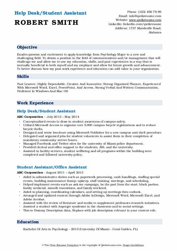 Help Desk/Student Assistant Resume Format
