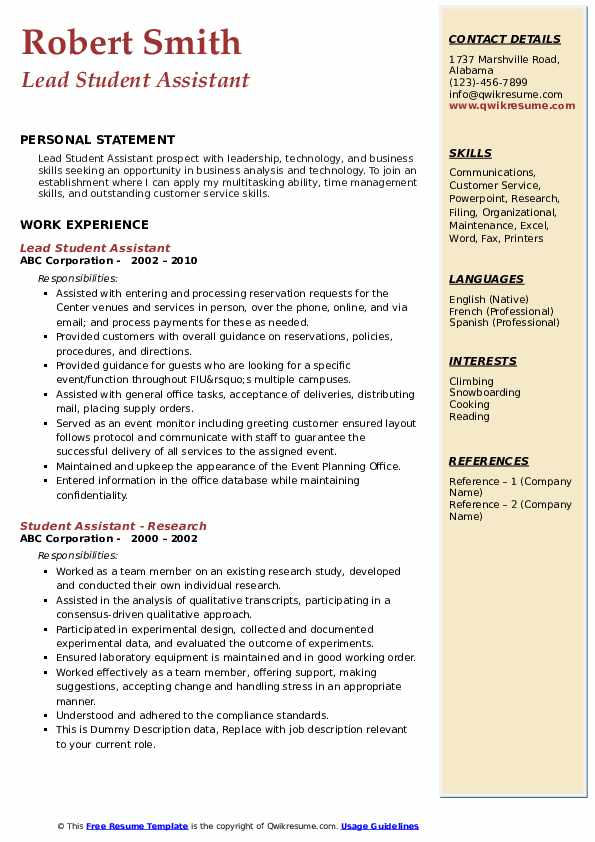 Lead Student Assistant Resume Template