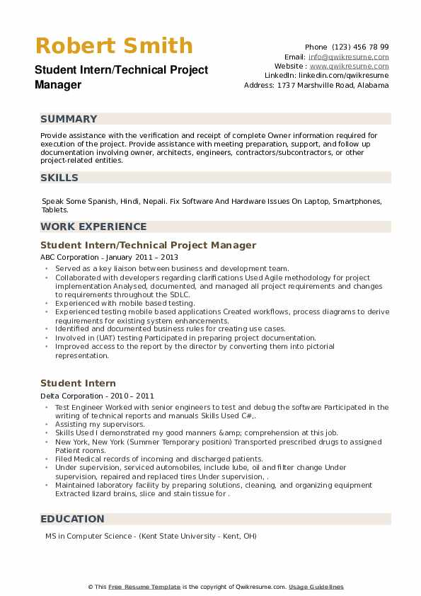 Student Intern Resume example
