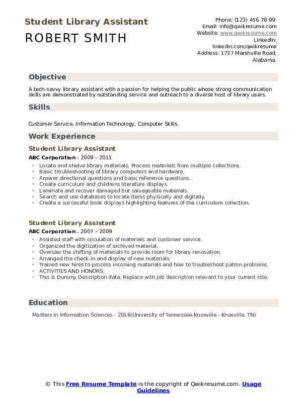 Student Library Assistant Resume example