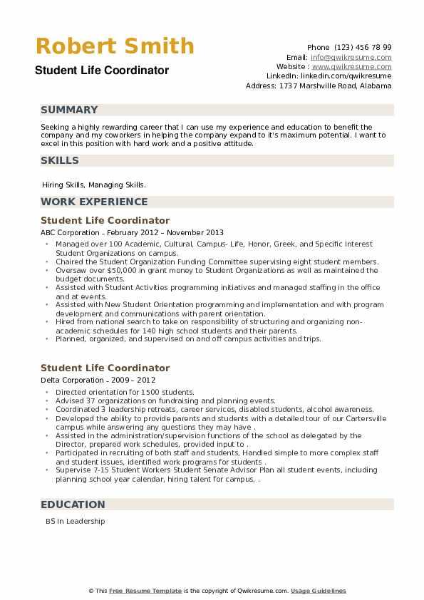 Student Life Coordinator Resume example
