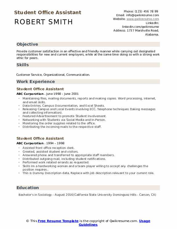 Student Office Assistant Resume Samples Qwikresume