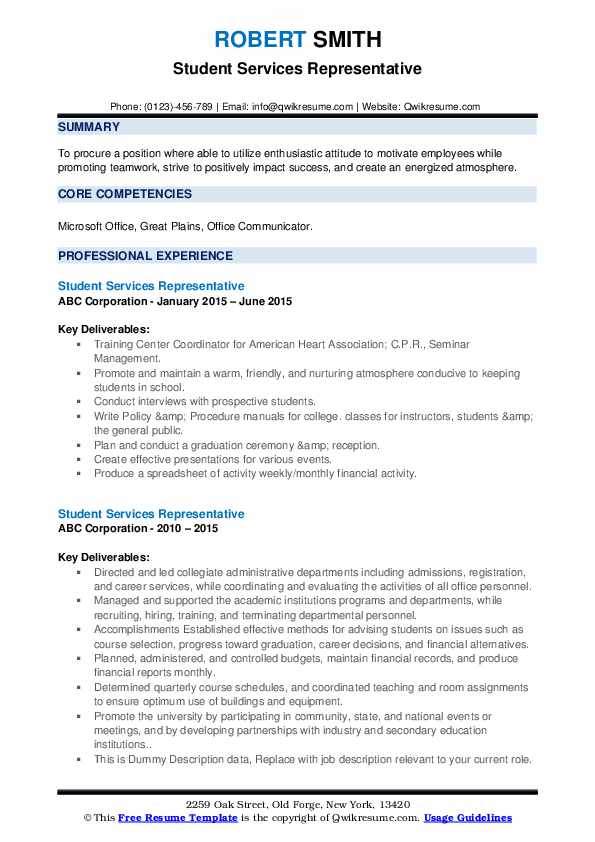 Student Services Representative Resume example