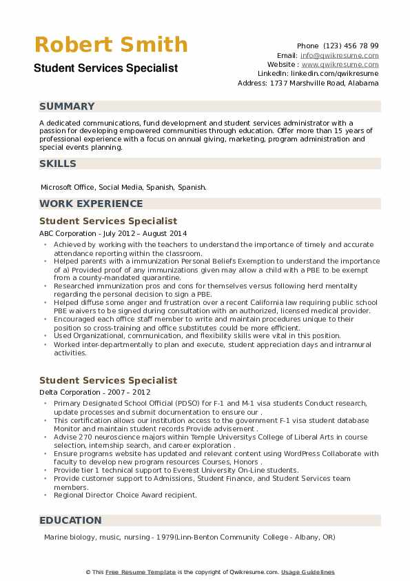 Student Services Specialist Resume example