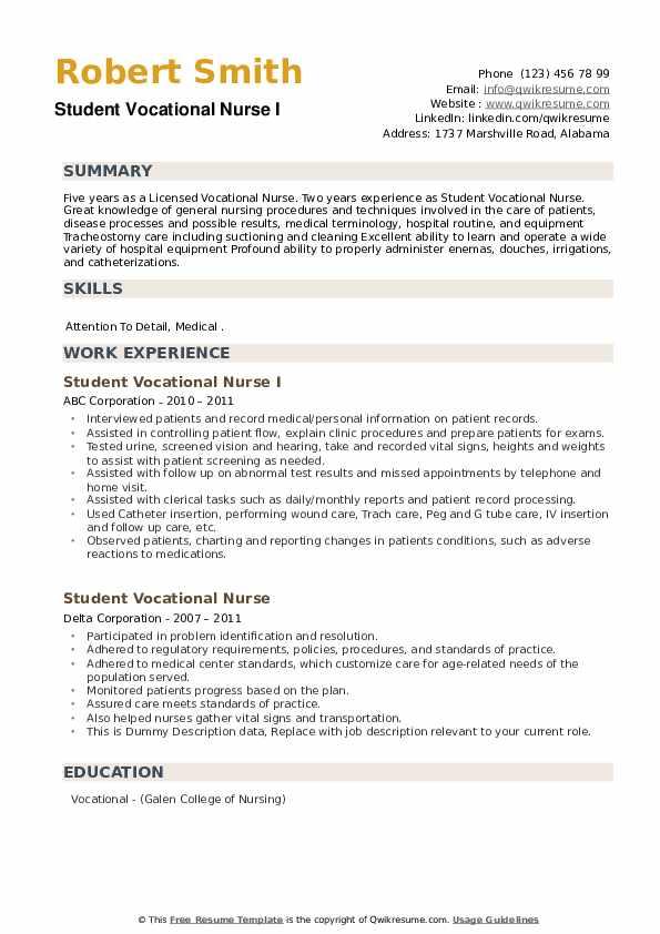 Student Vocational Nurse Resume example