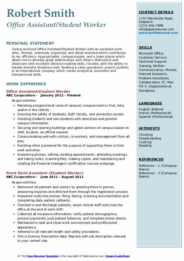 student worker resume samples