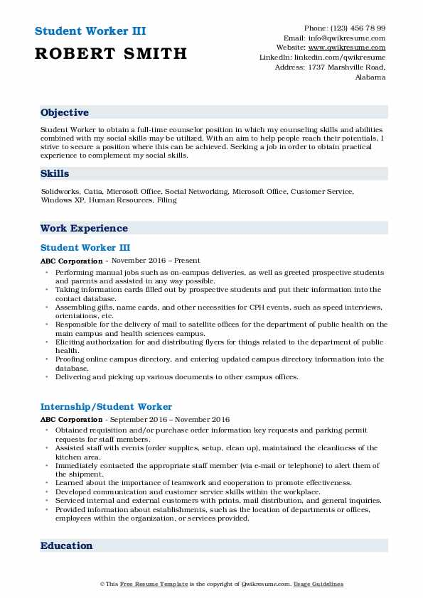 Student Worker III Resume Template