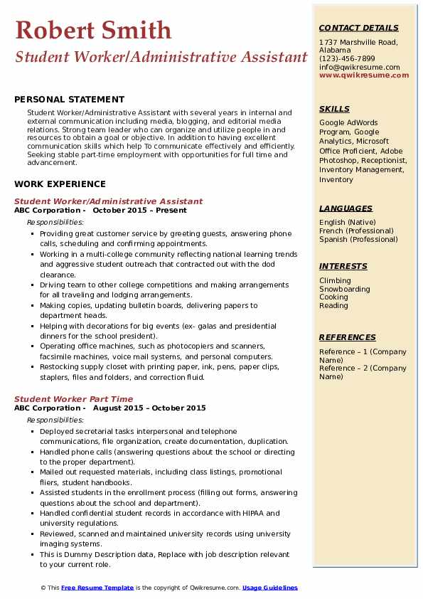 Student Worker/Administrative Assistant Resume Example