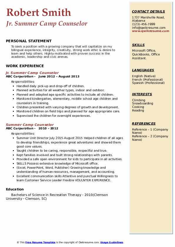 Jr. Summer Camp Counselor Resume Model