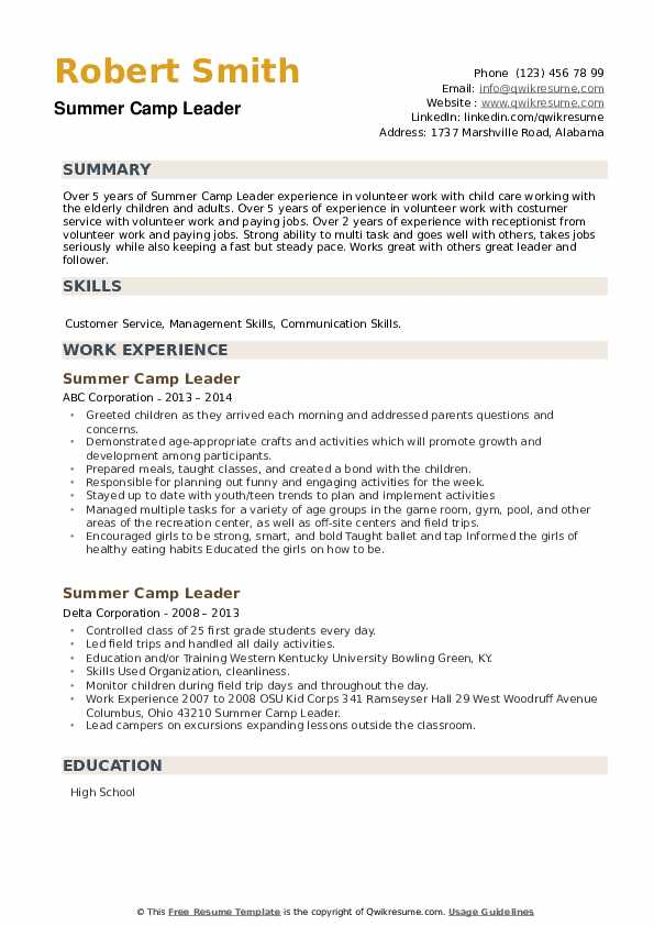 Summer Camp Leader Resume example