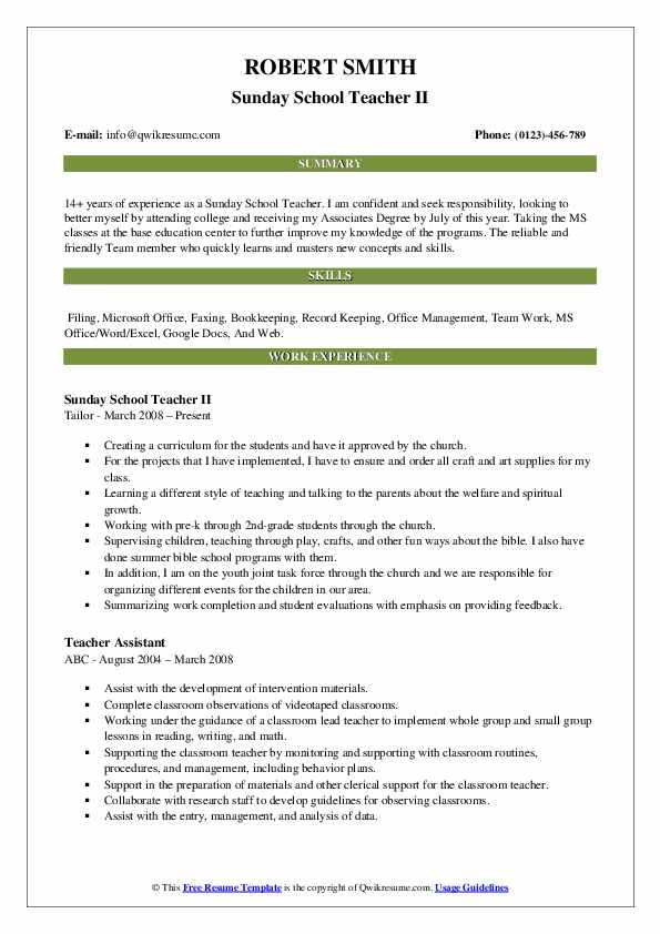 Sunday School Teacher II Resume Sample