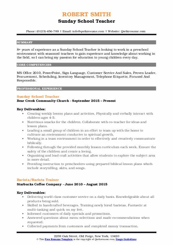Sunday School Teacher Resume Template