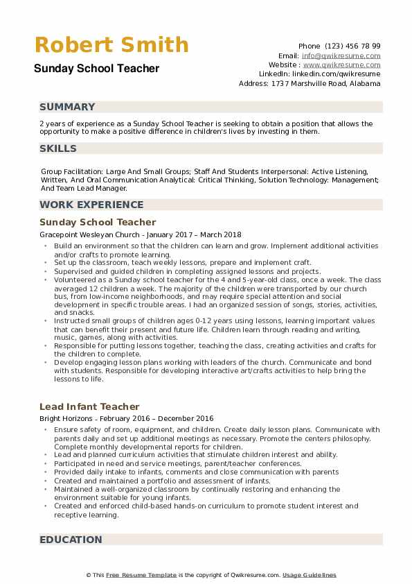 Sunday School Teacher Resume example