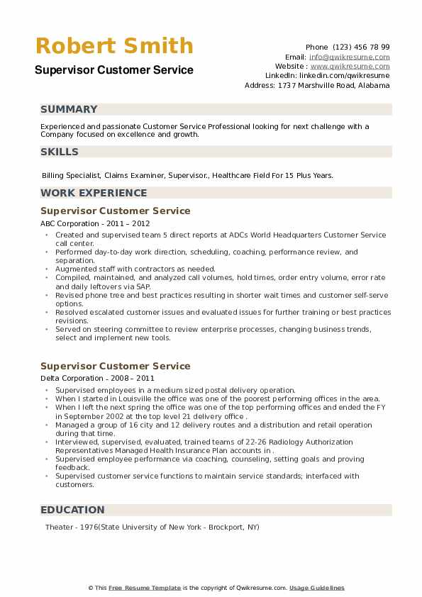 Supervisor Customer Service Resume example