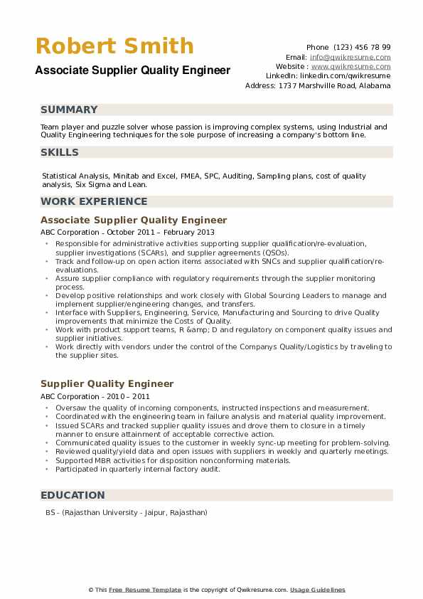 Associate Supplier Quality Engineer Resume Example
