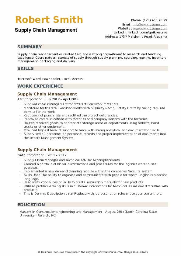 Supply Chain Management Resume example