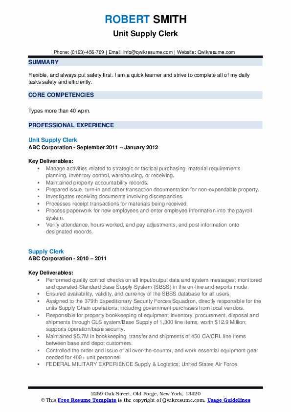 Supply Clerk Resume Samples | QwikResume