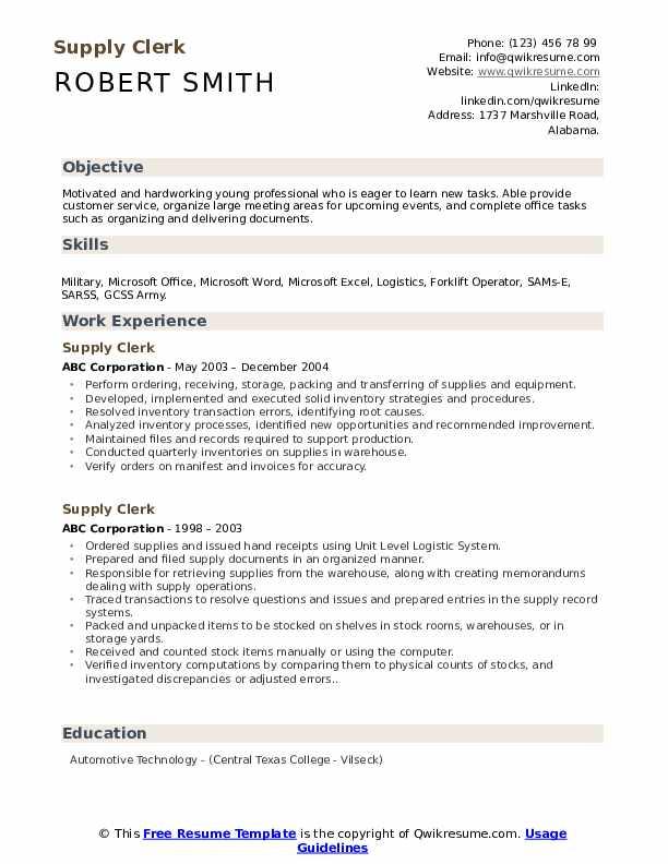 Supply Clerk Resume example