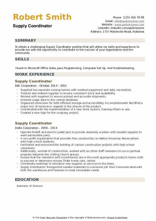 Supply Coordinator Resume example