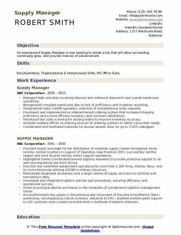 Supply Manager Resume example
