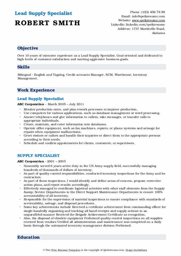 Lead Supply Specialist Resume Example