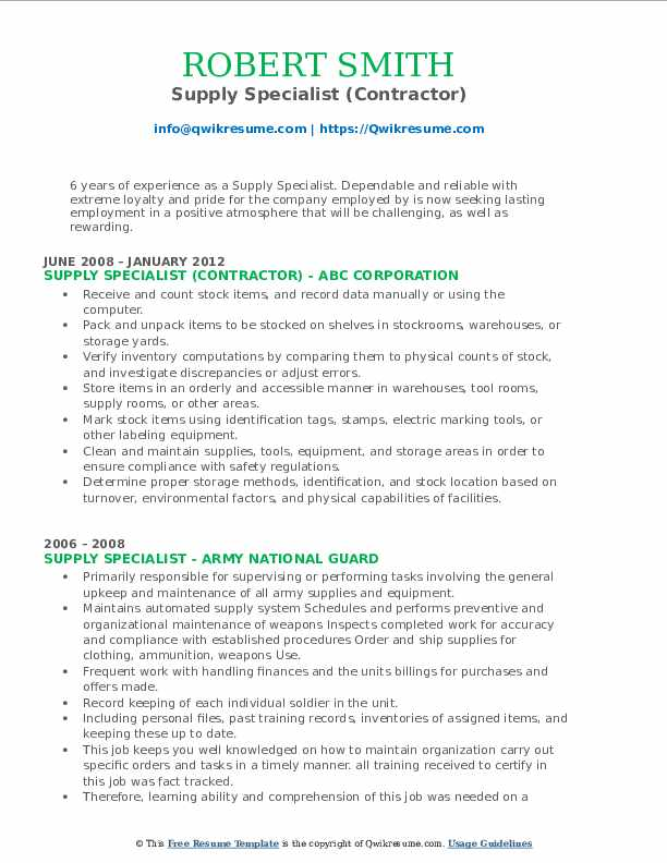 supply specialist resume samples