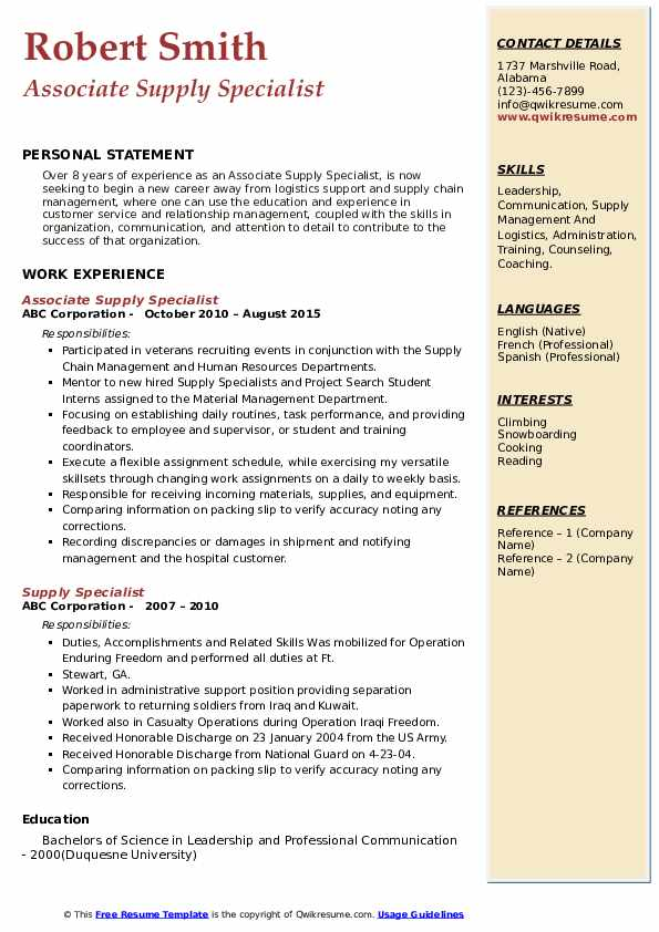 Associate Supply Specialist Resume Example