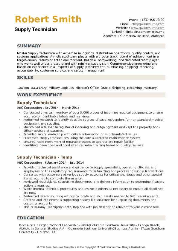 Supply Technician Resume example