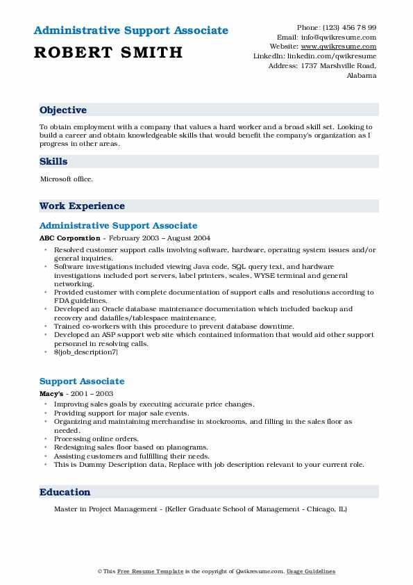 Administrative Support Associate Resume Sample