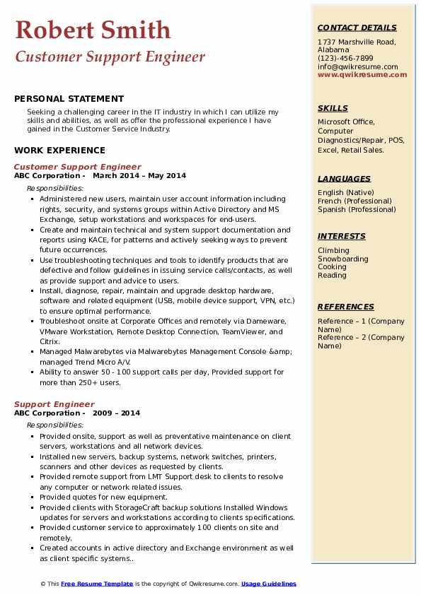 support engineer resume samples