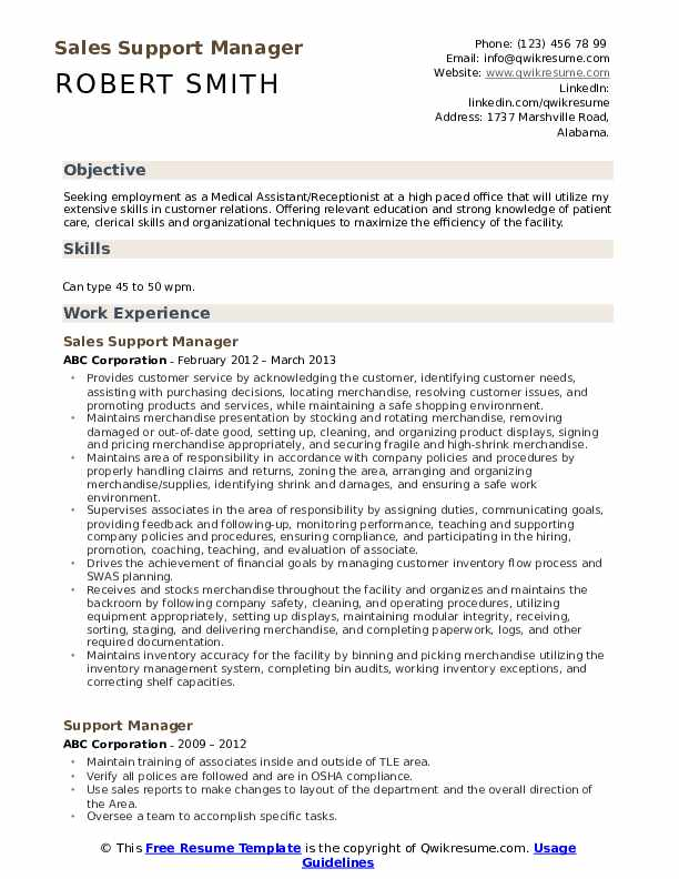 Sales Support Manager Resume Template