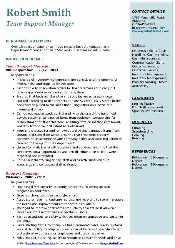 Team Support Manager Resume Template