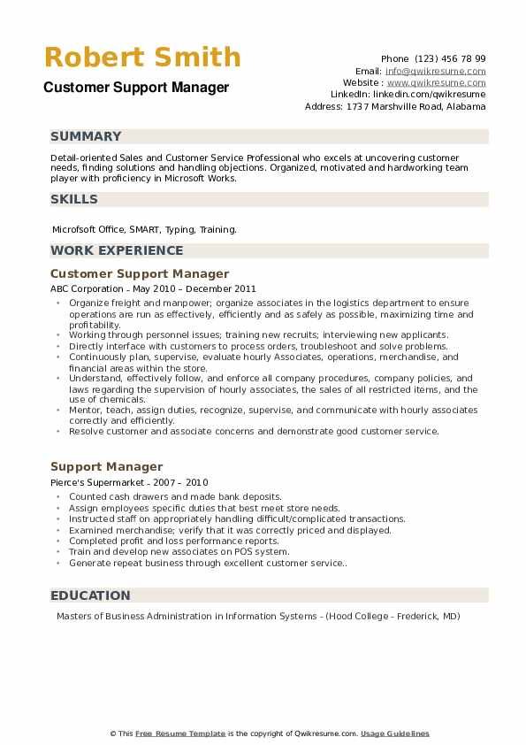 Customer Support Manager Resume Example
