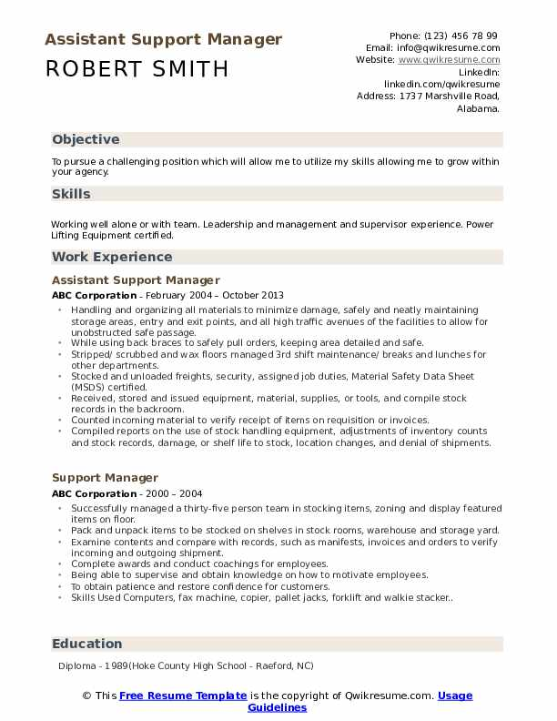 Assistant Support Manager Resume Template