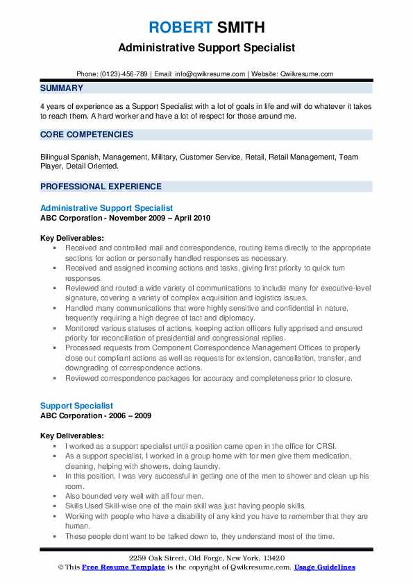 Administrative Support Specialist Resume Model
