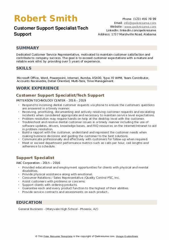 Customer Support Specialist/Tech Support Resume Sample