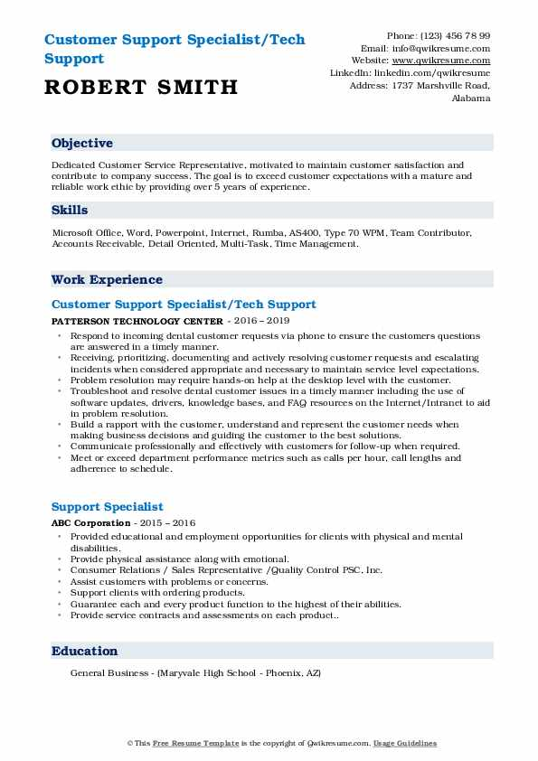 Quality Assurance Assistant-Temp Resume Template