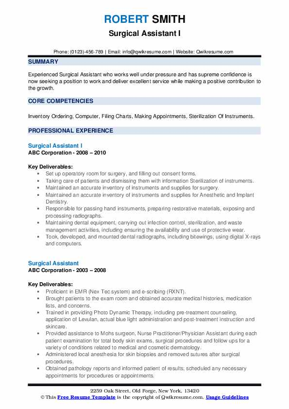 Surgical Assistant I Resume Template
